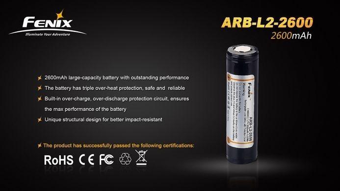 Bateria Fenix 18650 -2600 mAh