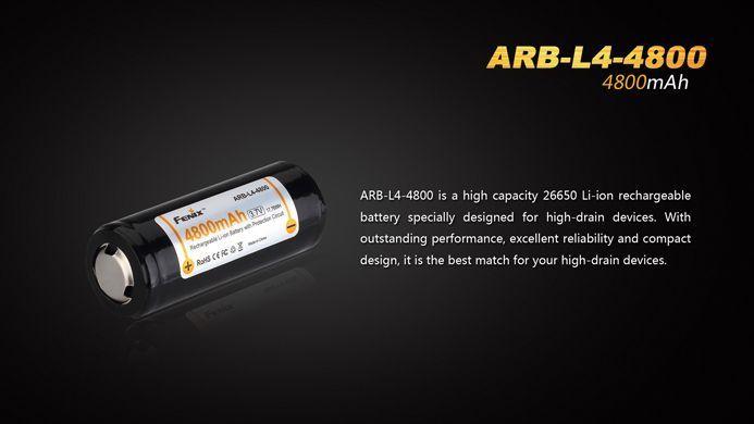 Bateria Fenix 26650 - 4800 mAh
