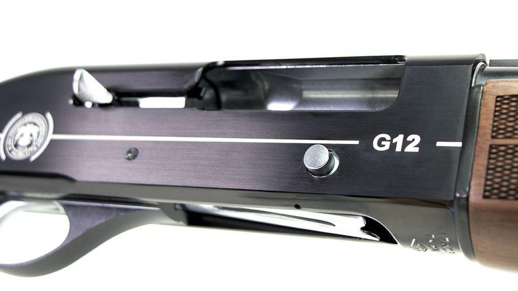 """Espingarda Huglu G12 24"""" ou 28"""" - Calibre 12GA"""