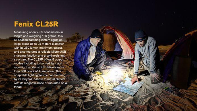 Lanterna Fenix CL25R Verde Oliva - Para Camping - 350 Lúmens