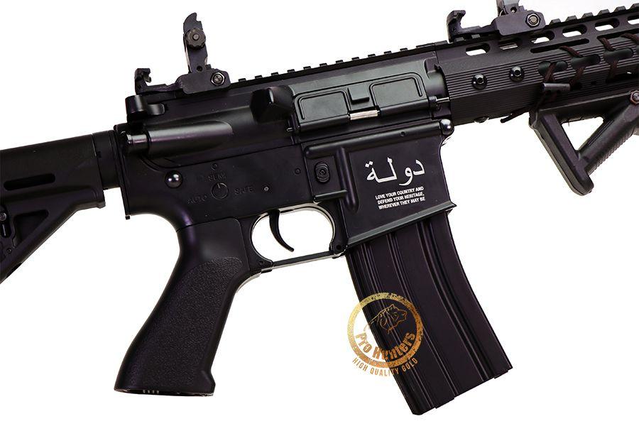 Rifle Airsoft Duel Code San Diego Full Metal - Black