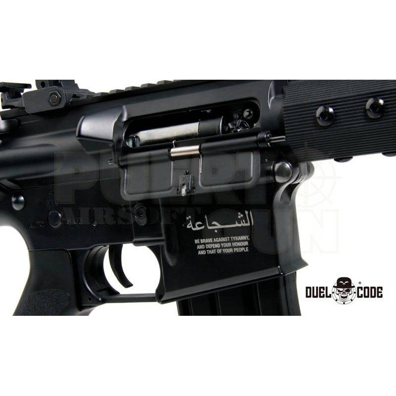 Rifle Airsoft Duel Code St. Monica Full Metal - Black