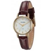 Relógio Mondaine Feminino - 83279LPMVDH1