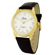 Relógio Condor Masculino - CO2035AA/2B