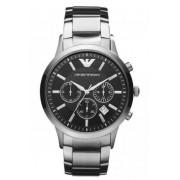 Relógio Emporio Armani Masculino - HAR2434/Z