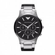 Relógio Emporio Armani Masculino - HAR2460/Z