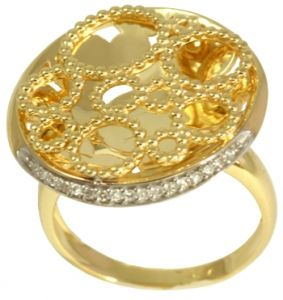 Anel em Ouro Amarelo Espelhado  - Dumont Online - Joias e Relógios