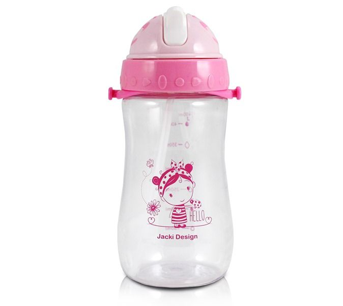Squeeze 480ml Infantil Pequeninos Jacki Design