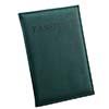PP0030 Verde