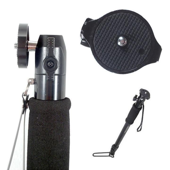 Monopé de Câmera 173cm com Ball Head WT1007 Weifeng