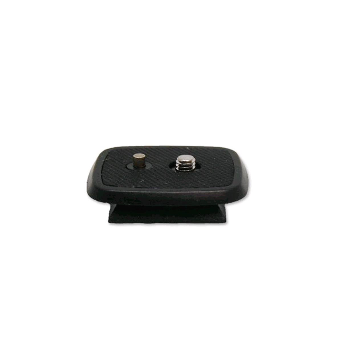 Sapata de Engate Rápido para Tripé WT-3710  - Fotolux