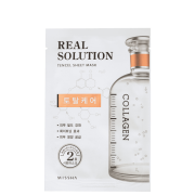 Real Solution Total Care Missha - Máscara Facial 25g