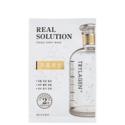 Real Solution Wrinkle Caring Missha - Máscara Facial 25g