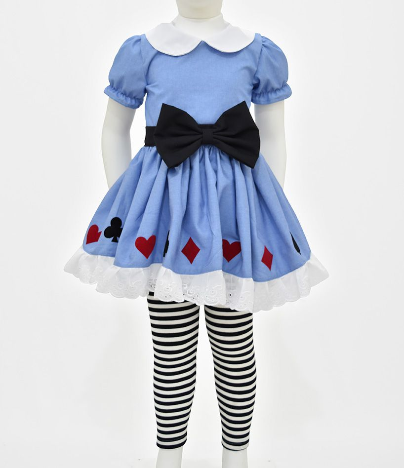 LOL Alice