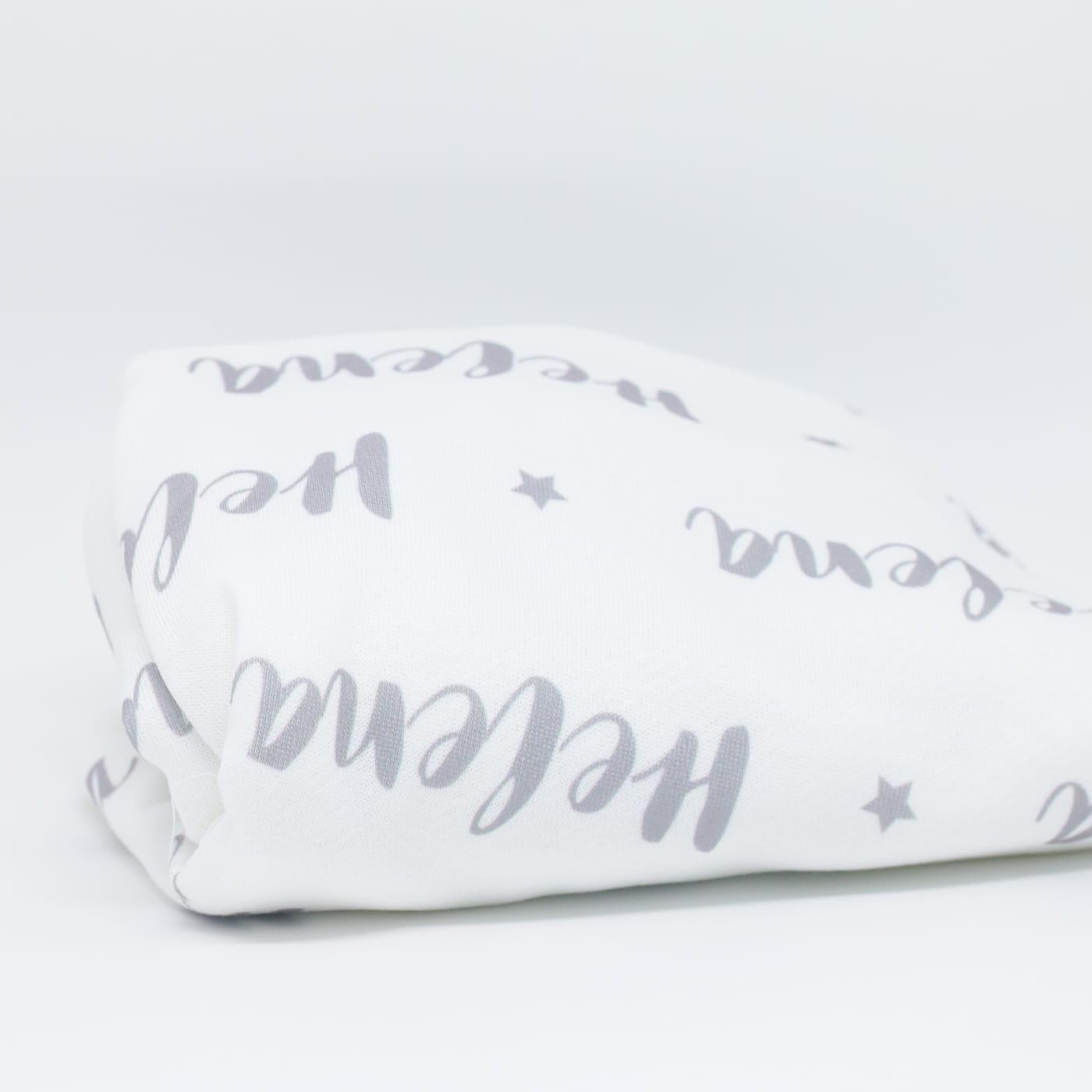 cobertor em pattern nome da criança - 14 opções de cores