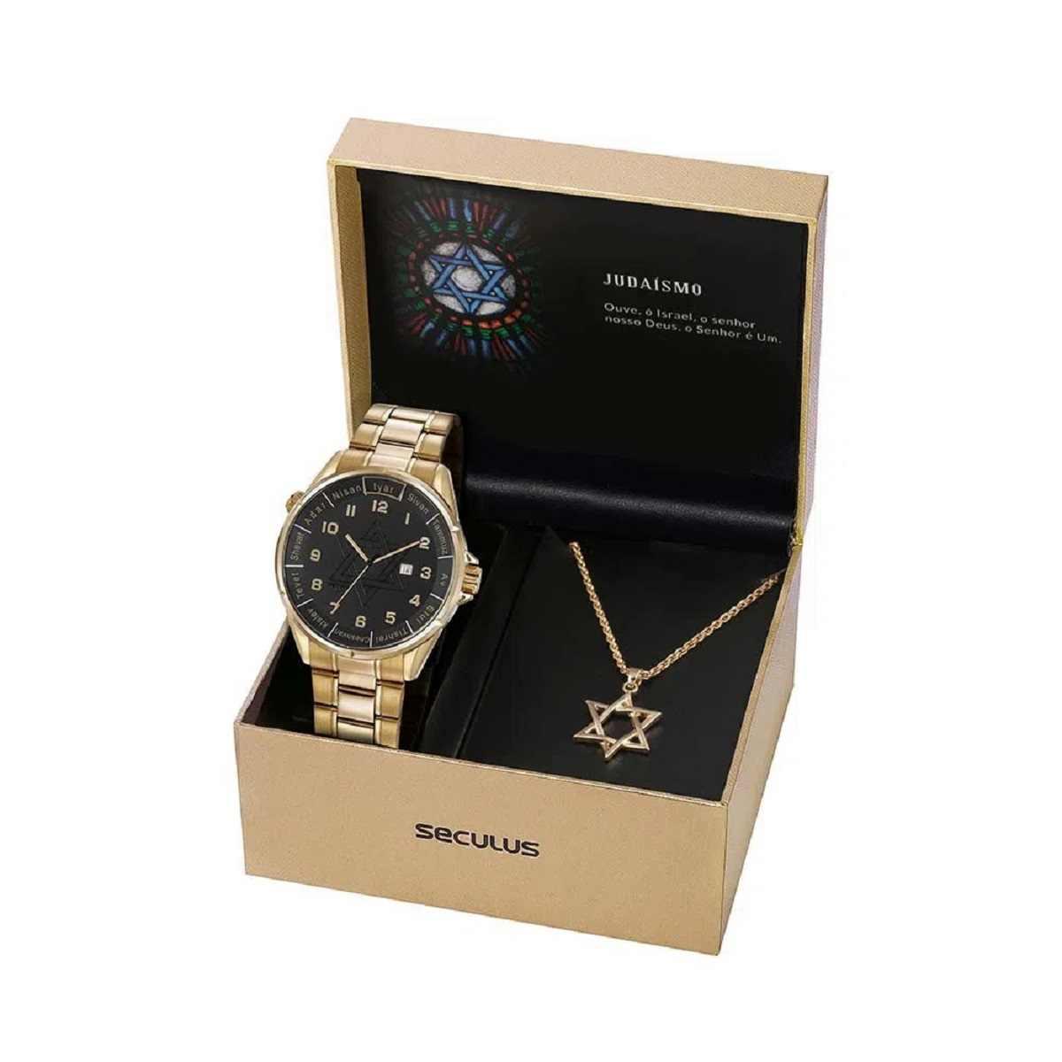 Relógio Seculus Masculino Dourado Com Estrela de Davi Folheado 23685GPSKDA1