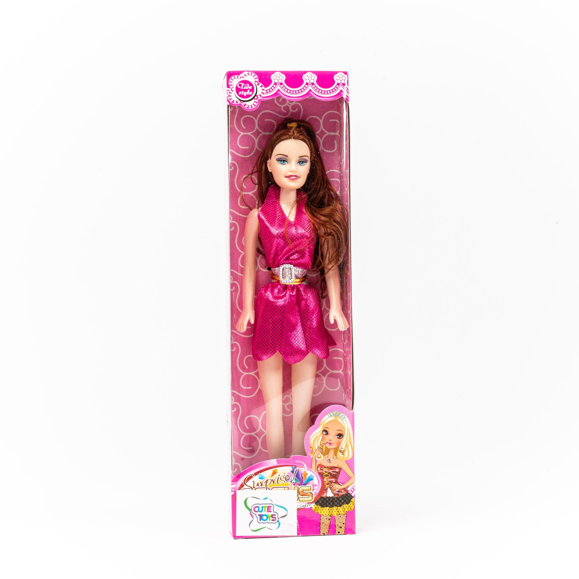 Boneca Morena Brinquedo