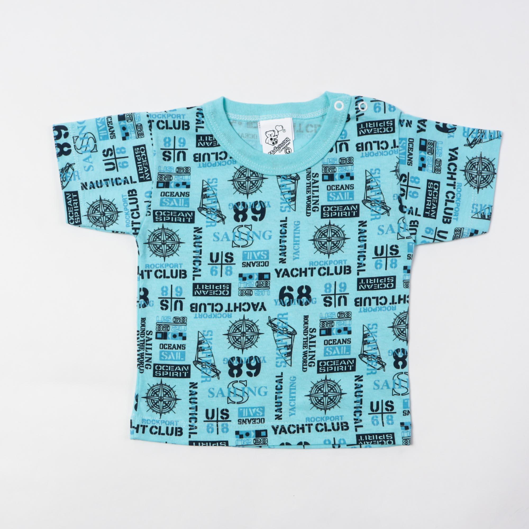 Camiseta Infantil Estampada P/G - Mafessoni