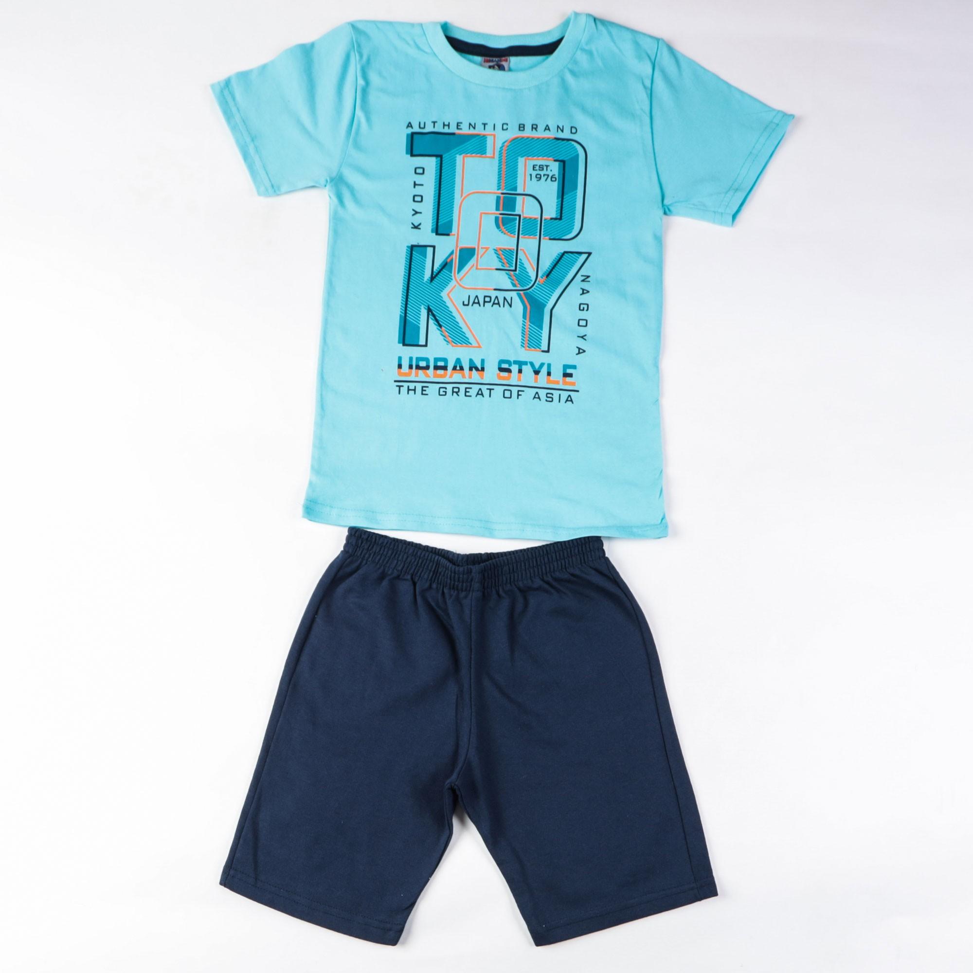 Conjunto Camiseta E Bermuda Infantil