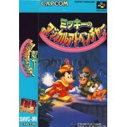 Magical Quest Starring Mickey Mouse Super Famicom Original