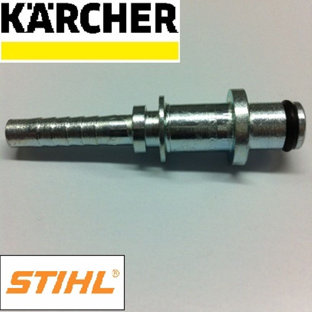 Terminal pistola Domestica / HD585 - Karcher Sthill- 9002