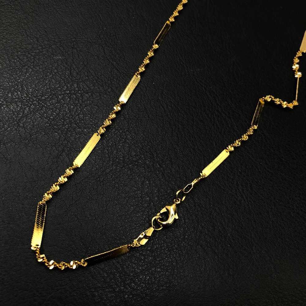 Corrente masculina dourada fita lisa e torcida de aço inox - 3mm