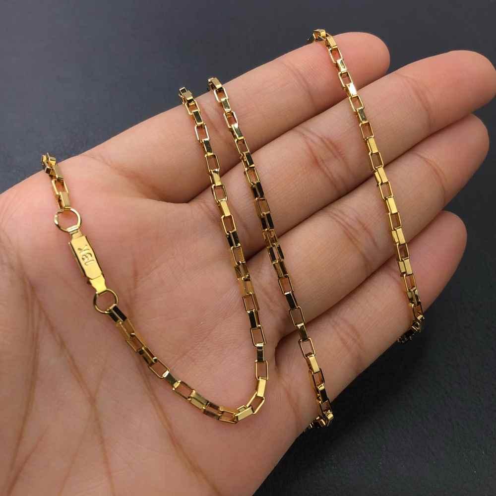 Corrente masculina dourada tijolinho aço inoxidável 3mm - 60cm