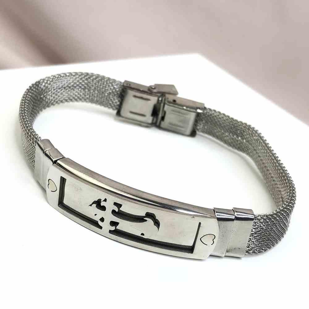 Pulseira de aço masculina prata chapa de aço inoxidavel cruz - regulável