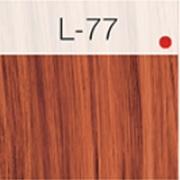 Igora Royal Coloração Fashion Lights 60ml L-77  COBRE