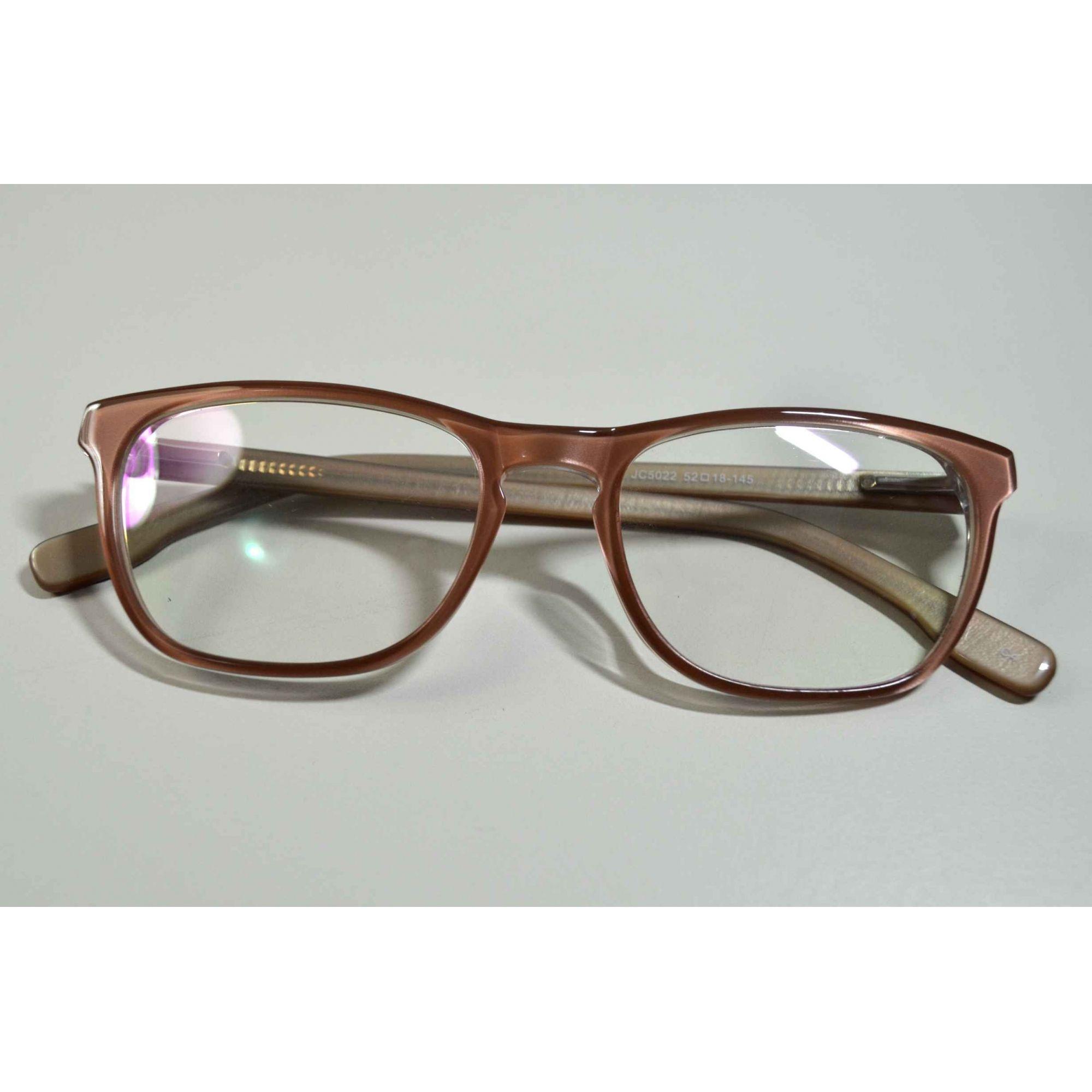 8da6365e3 ... Armação Óculos Grau Feminino Retangular Qualidade Nude