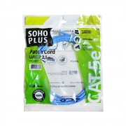 Kit 2 Cabos De Rede Patch Cord Cat5 2,5m Soho Plus Furukawa