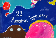 22 monstros japoneses