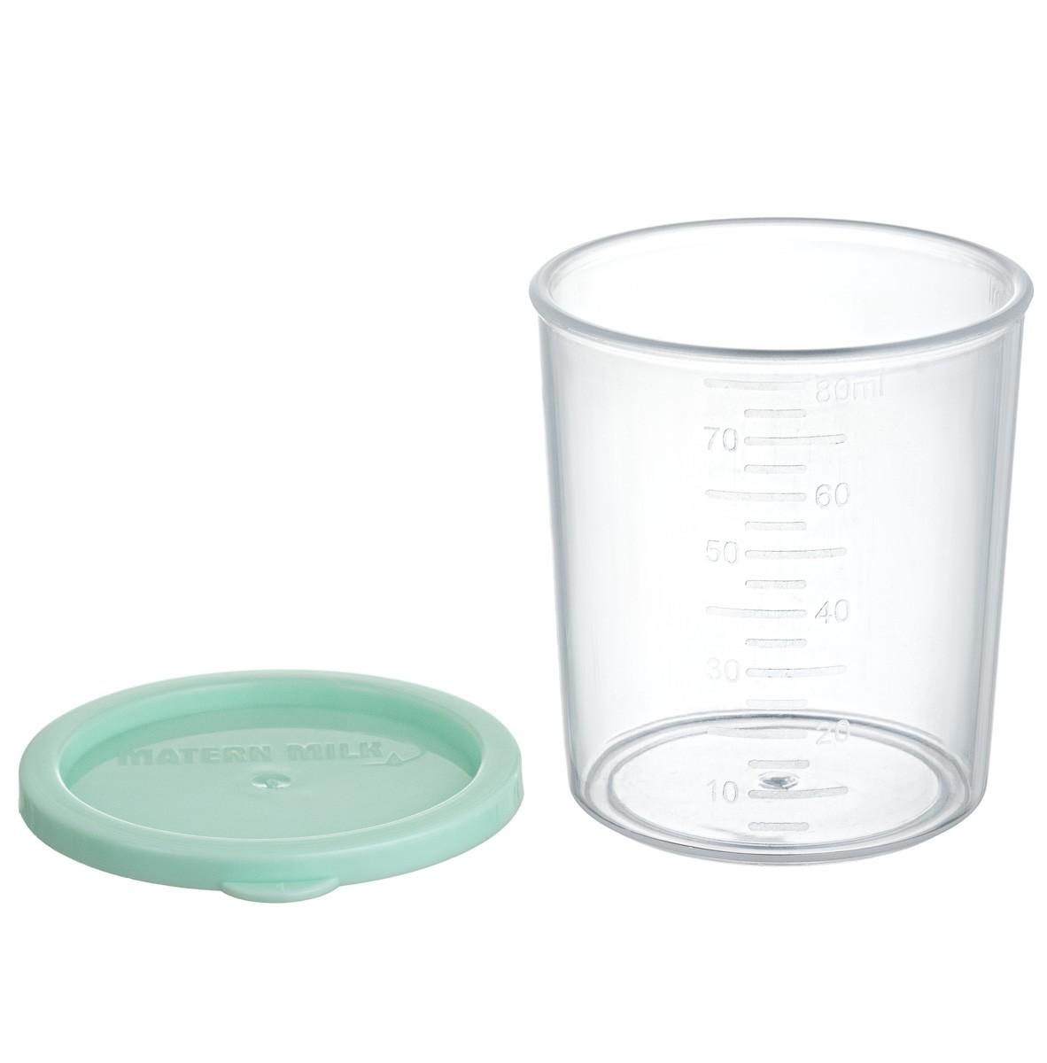 Kit 10  Copos Para Armazenamento de Leite Materno - 80 ml (a granel)  - Matern Milk