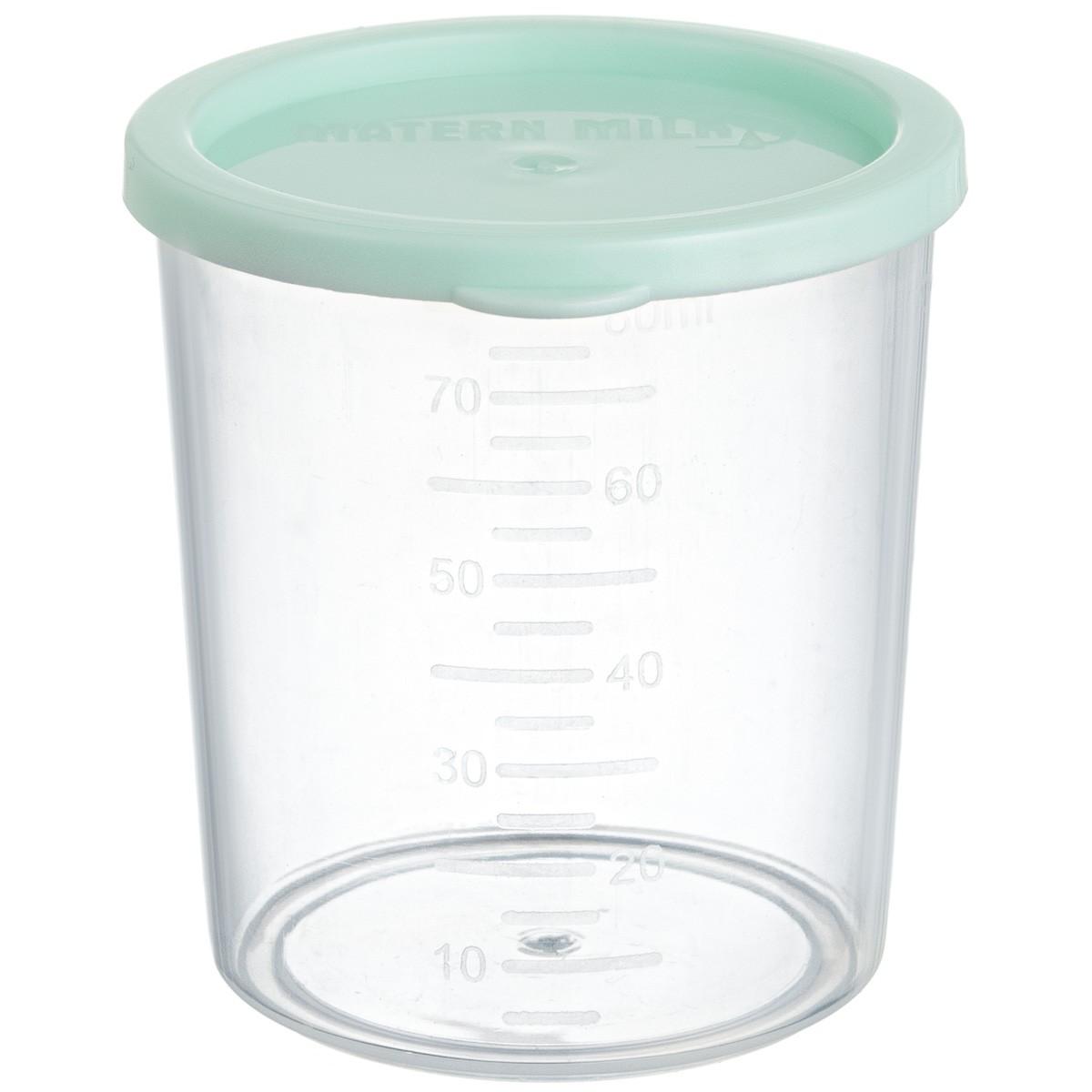 kit 500  Copos Para Armazenamento de Leite Materno - 80 ml  (a granel)  - Matern Milk