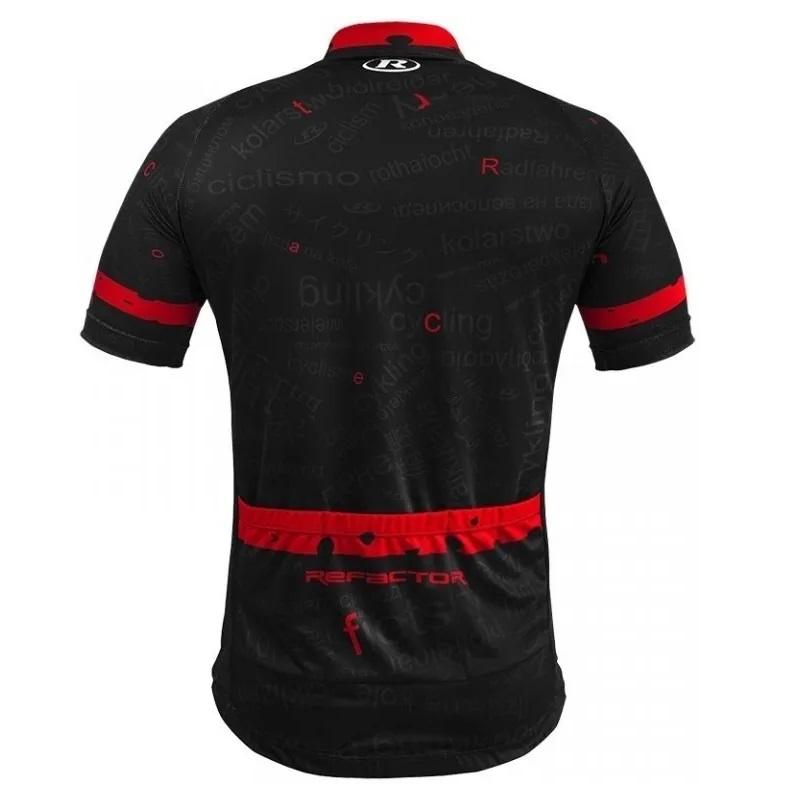 Camisa De Ciclismo Word Wide Refactor