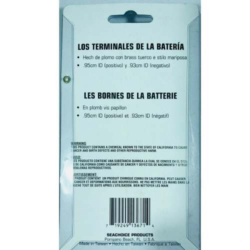 Born Terminal De Bateria Em Chumbo Seachoice