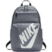 Mochila Nike Elemental Backpack 25 L - Cinza