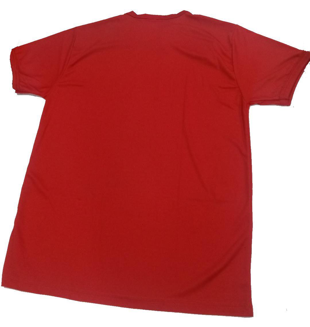 Camisa Internacional Placar - Masculina