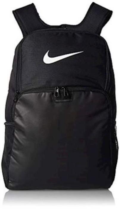 Mochila Nike Brasilia Extra Grande 30L