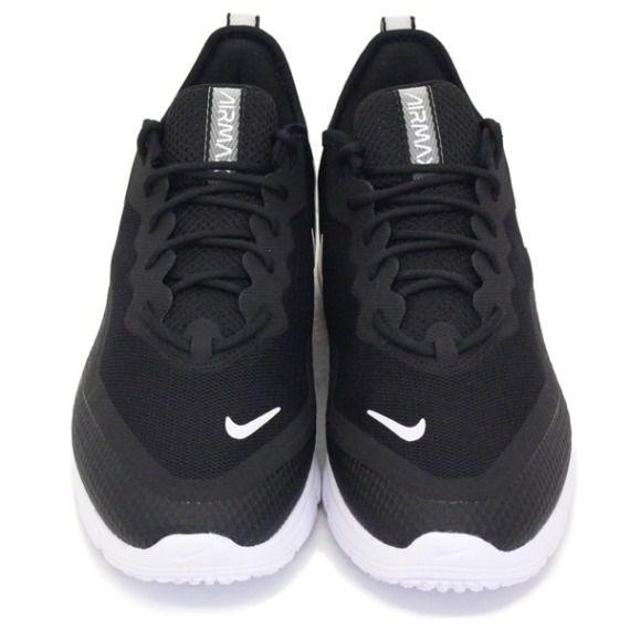 Tênis Nike Air Max Sequent 4.5 Masculino - Preto e Branco