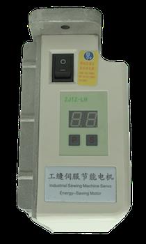 Control Box para motor SE-750NP