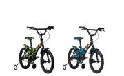 Bicicleta Groove T16 Camuflada Aro 16
