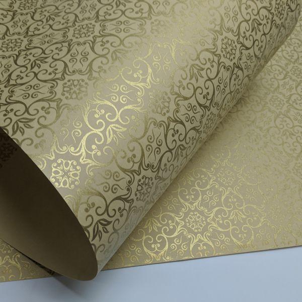 Papel Adamascado - Bege com Dourado - Tam. A4 - 180g/m²