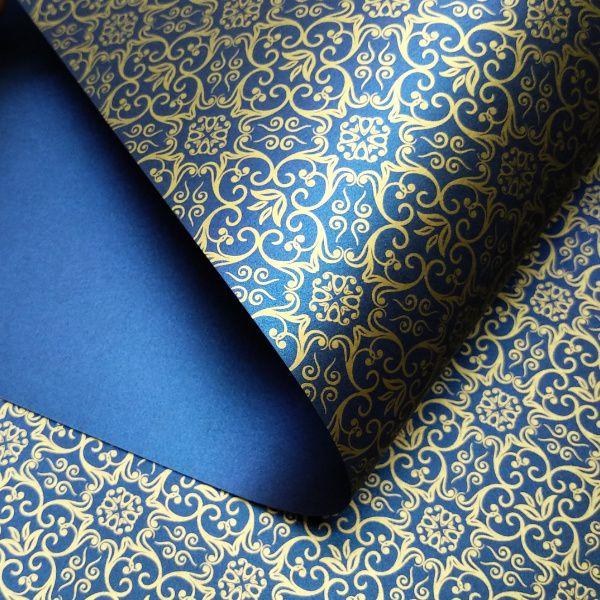 Papel Adamascado - Pérola Azul com  com Dourado - Tam. 32x65cm - 180g/m²