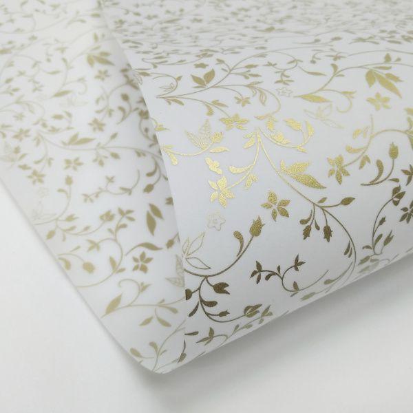 Papel Floral Ref 03 - Vegetal com dourado - Tam. 30,5x30,5cm - 180g/m²