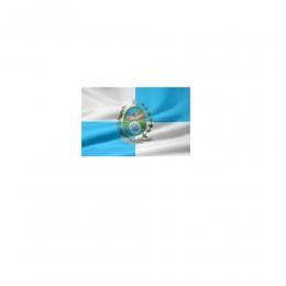 Bandeira 2 Panos Rio de Janeiro - Myflag