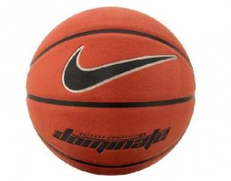 Bola de Basquete Nike Dominate - Marrom