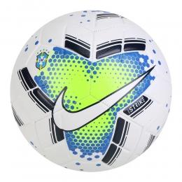 Bola Nike Campo Brasil Strike