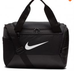Bolsa Nike Brsla Xs Duff  Preto -  BA5961010