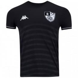 Camisa Botafogo II 2019 Kappa - Infantil